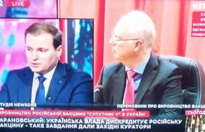 Новая миссия ОПЗЖ: Оправдать невостребованность российской вакцины в мире