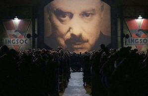 Россия в Европе формирует неонацистскую коалицию