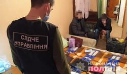 В Одессе закрыли сразу несколько подпольных казино