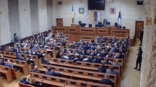 Облсовет принимает бюджет Одесской области (трансляция)