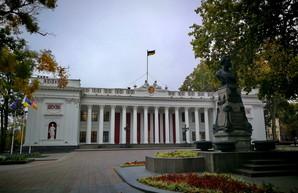 Сессию Одесского горсовета переносят