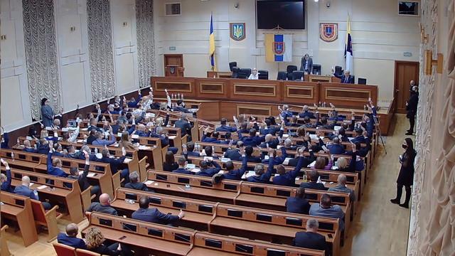 В Одесском облсовете уже три заместителя председателя