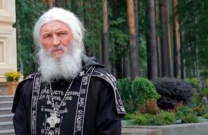 """Боевой экс-схимонах ГРУ Сергий и его """"крестовый поход"""""""