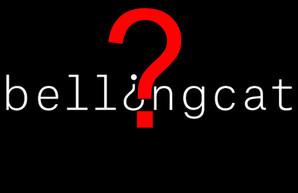 Почему Bellingcat пошёл не той дорогой или про распутье Христо Грозева