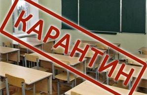 В школах Одессы возобновляются занятия с 11 января - в режиме онлайн