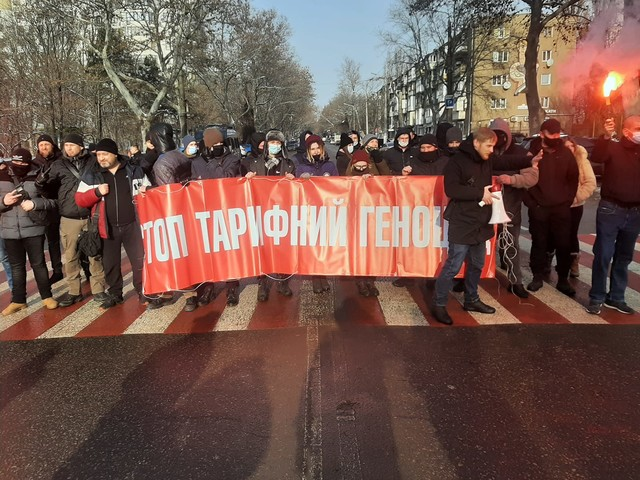 В Одессе митингуют против повышения коммунальных тарифов