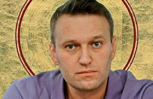 Алексей Навальный как слив планов ГУ ГШ ВС РФ (ГРУ) по монополизации протестных настроений в России