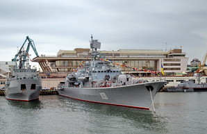 Военный флот Украины: итоги 2020 и перспективы 2021 года (ВИДЕО)