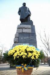 В Одессе официально отметили День Соборности Украины