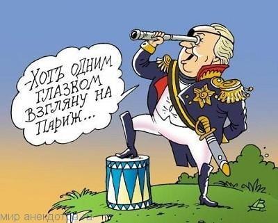 """Операция """"Кутузов""""..."""