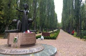 """Российские агенты влияния используют Мемориальный центр Холокоста """"Бабий Яр"""" против Украины"""