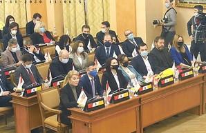 В Одессе проходит сессия городского совета (трансляция)