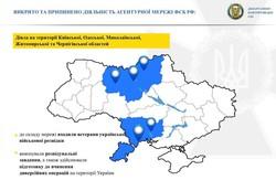 СБУ поймала российских шпионов в Одесской области: они должны были уничтожать украинские боевые самолеты