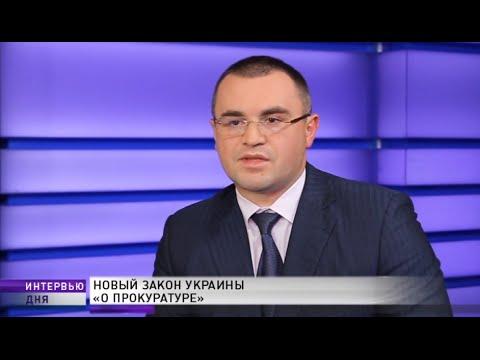 В Одесскую область назначили нового прокурора