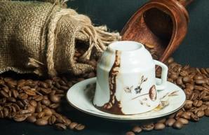 Гадание на кофейной гуще продолжается!