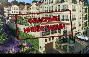 Нахалстрой в Одессе на Фонтане стал опасным для покупателей квартир