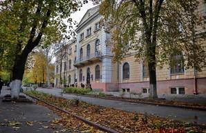 В Одесском университете официально назначили ректора