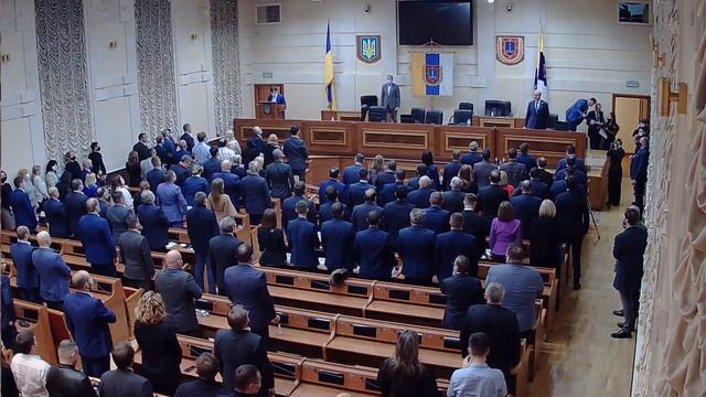 В Одессе проходит сессия областного совета (трансляция)
