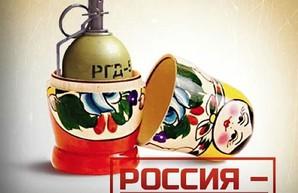 TerroRussia: Россия поставила шантаж Израиля на поток