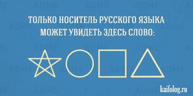 Язык до Киева доведет...
