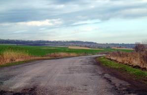 В Одесской области на местные дороги потратят более 500 миллионов