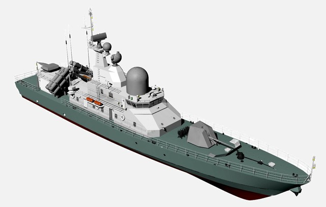 ВМС Украины получат британские ракетные катера в 2024 году