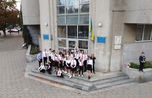 Школы в Одессе перейдут на дистанционное обучение