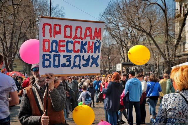 Юморина в Одессе пройдет без массовых мероприятий