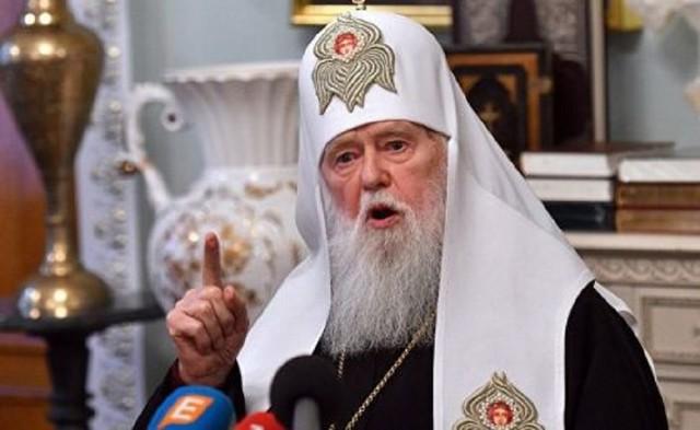 Патриарх Филарет снова в игре против Украины