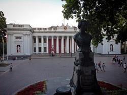 В Одессе показали Думскую площадь и здание мэрии с высоты (ФОТО, ВИДЕО)