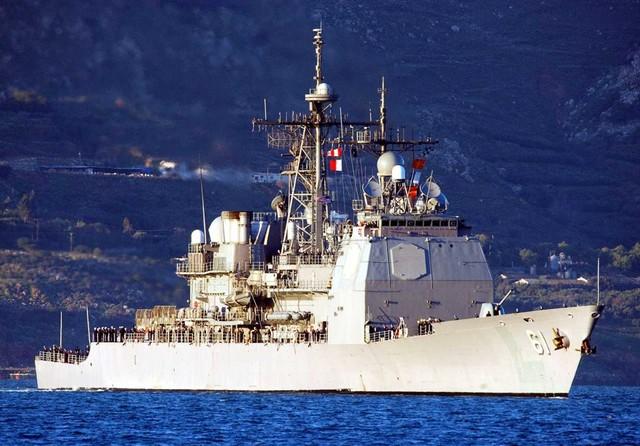 В Одессу может зайти американский ракетный крейсер