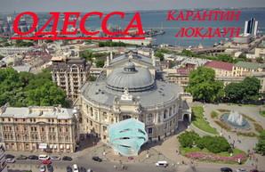 """В Одессе вводят режим локдауна """"красной зоны"""""""