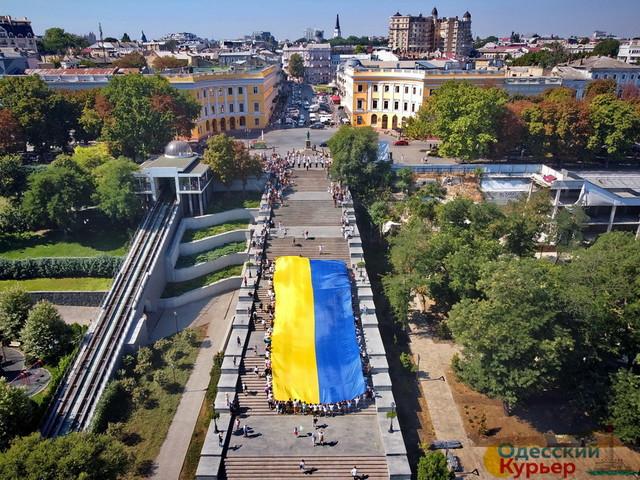 Создано бюро экономической безопасности Украины