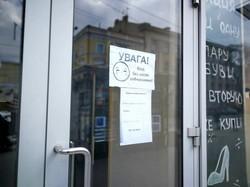 Одесса во второй день красной зоны карантина: закрытые магазины и маршрутки-нарушители (ФОТО)