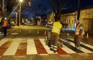 В Одессе создали безопасный перекресток на Молдаванке