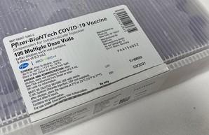 Украина получит вакцину Pfizer от COVID-19