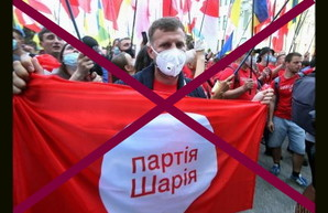 Могут запретить самую маленькую партию Одесского городского и областного советов