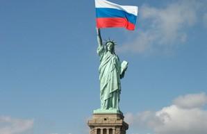 The National Interest – на страже интересов России во всём мире