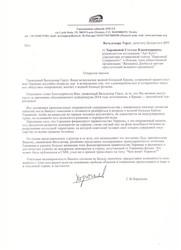 """Как связные российской разведки в ЕС передают темники депутатам """"Альтернатива для Германии"""""""
