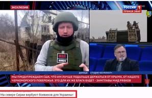 Новый уровень лжи от российской пропаганды: сирийские боевики едут в Украину воевать за ВСУ