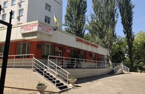 В Одессе будут капитально ремонтировать детскую больницу
