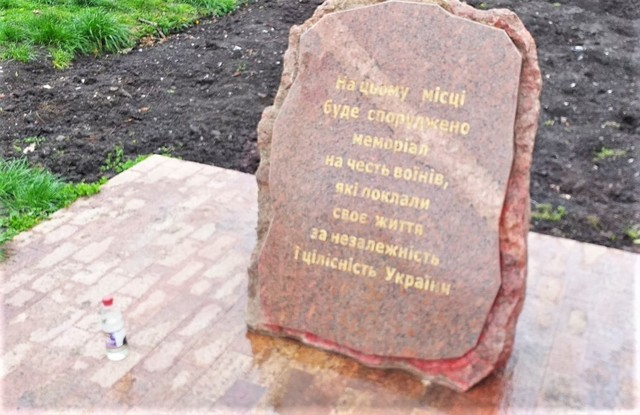 Одесским вандалам не дает покоя памятный знак героям АТО