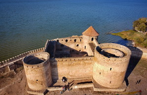 В крепости Белгорода-Днестровского назначили нового начальника