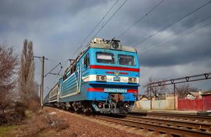 В Одессу в первые дни мая пойдут дополнительные поезда