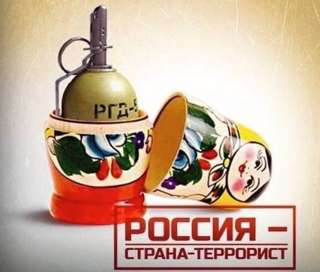 Россия – угроза международного масштаба
