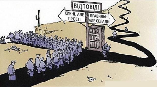 Популизм для масс: Экономически сильная Украина вернёт Донбасс без единого выстрела