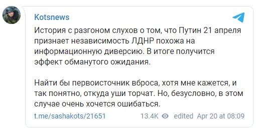 """Плани російської пропаганди змінюються: """"ЛДНР"""" вже не йдуть в """"рідну гавань"""""""