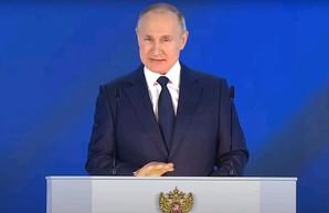Слабое послание Путина - его слабость или предсказуемость?