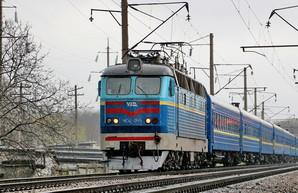 Поезд между Одессой и Мариуполем снова начнет ходить в середине мая