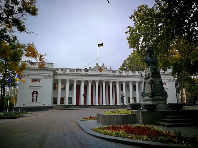 В Одессе заседает городской совет (видеотрансляция)